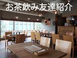 喫茶店バナー